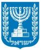 Ambassade d'Israel