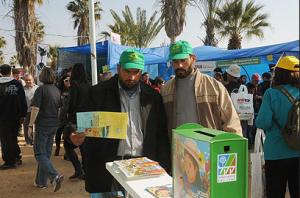 Agriculteurs de Gaza invités par le MFA à la foire d'Eshkol, sur le stand du KKL