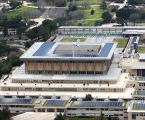 Knesset écolo (projet) copyright Knesset