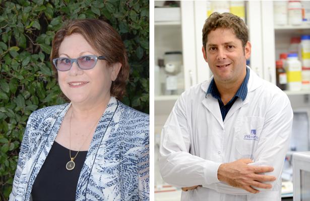 Université Hébraïque de Jérusalem et Weizmann : prix Rappaport de l'excellence en recherche biomédicale