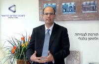 ISRAEL'S CHIEF SCIENTIST AVI HASSON