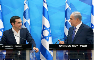 Greek PM Alexis Tsipras (left) with PM Netanyahu in Jerusalem  Copyright: GPO/Kobi Gideon