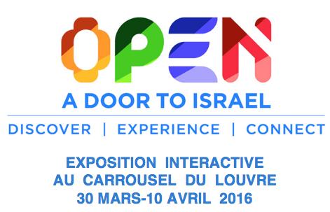 expo interactive sur l 39 innovation isra lienne 30 mars 10 avril 2016 au carrousel du louvre. Black Bedroom Furniture Sets. Home Design Ideas