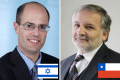 A g. Chairman of the Israel Innovation Authority, Avi Hasson, à d. Vice President of the Innovation Authority of Chile (CORFO), Eduardo Bitran