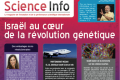 Israël au cœur de la révolution génétique