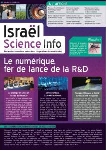 Le numérique, fer de lance de la R&D