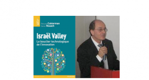 """Le Dr Daniel Rouach est co-auteur avec Edouard Cukierman de l'ouvrage de référence """"Le bouclier technologique de l'innovation"""", aux Ed. Pearson"""