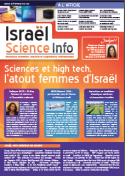 Numéro 14 d'Israël Science Info