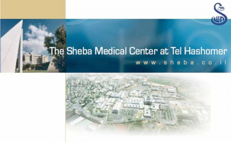 Sheba (Israel): cure for terminal cancer with breakthrough