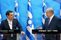 Greek PM Alexis Tsipras (left) with PM Netanyahu in Jerusalem  Copyright: GPO/Kobi Gideon