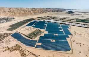 Aerial view of the 40-megawatt Ketura Solar field. (photo credit:EGE)