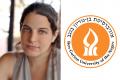 Dr. Nirit Soffer-Dudek, Ben Gurion University of the Negev