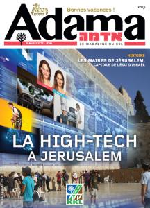 Une de Adama, magazine du KKL de France